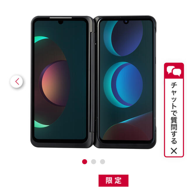 NTTdocomo(エヌティティドコモ)の【新品】LG V60 ThinQ 5G L-51A SIMフリー スマホ/家電/カメラのスマートフォン/携帯電話(スマートフォン本体)の商品写真