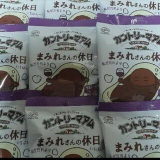 フジヤ(不二家)のまみれさんの休日 10袋(菓子/デザート)