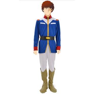 ガンダム 地球連邦軍 男子制服 メンズ「Lサイズ」アムロ コスプレ 4点セット (衣装一式)