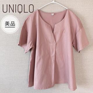 ユニクロ(UNIQLO)の美品 ユニクロ UNIQLO マーセライズコットン キーネックT  ピンク S(Tシャツ(半袖/袖なし))