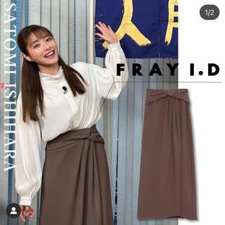 FRAY I.D - ツイストデザインスカート フレイアイディー 美品