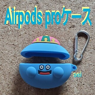 airpodspro ケースカバー キャラクター 人気 シリコン かわいい(ヘッドフォン/イヤフォン)