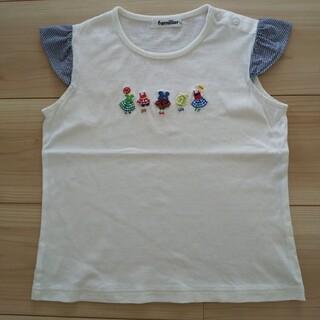 familiar - familiar Tシャツ 120