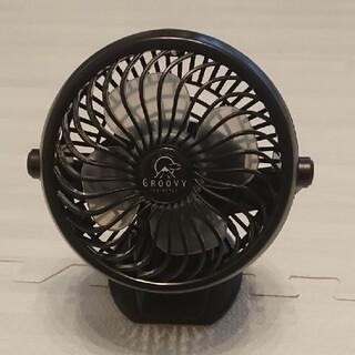 クリップ&卓上 扇風機 (扇風機)