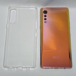 LG Electronics - 海外版 LG Velvet(LM-G900UM)イリュージョンサンセット本体のみ