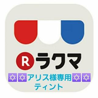 LA ROCHE-POSAY - 新品🌷ラ ロッシュ ポゼ✨UVイデアXL ティント✨日焼け止め乳液✨