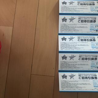 ヨコハマディーエヌエーベイスターズ(横浜DeNAベイスターズ)の2021年イースタン  ファーム ベイスターズチケット5枚(野球)