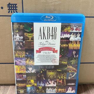 エーケービーフォーティーエイト(AKB48)のAKB48/AKB48 in TOKYO DOME~1830mの夢~ SING…(アイドル)