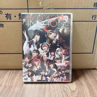 エーケービーフォーティーエイト(AKB48)のAKB48/紅白対抗歌合戦〈2枚組〉(アイドル)