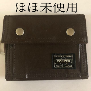 PORTER - ポーター財布