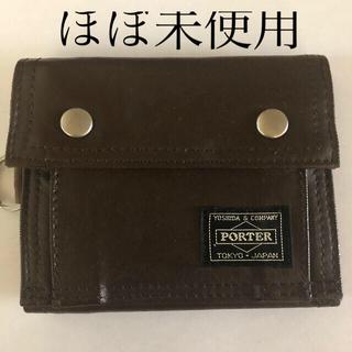 ポーター(PORTER)のポーター財布(折り財布)