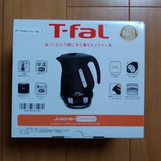 T-fal - T-fal 電気ケトル ジャスティンプラスコントロール ブラック 1.2L