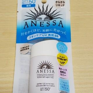 アネッサ(ANESSA)の資生堂 アネッサ パーフェクトUV スキンケアBB ファンデーション a 1(2(ファンデーション)