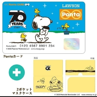 SNOOPY - スヌーピーおでかけPontaカード マスクケース付き