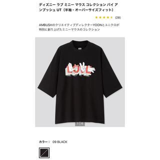 ユニクロ(UNIQLO)の完売品ディズニー ラブ ミニーマウス コレクション バイアンブッシュ UT(Tシャツ(半袖/袖なし))