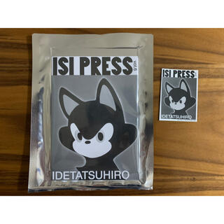 ISI PRESS vol.6 IDETATSUHIRO イシプレス
