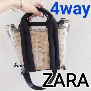ザラ(ZARA)のZARA クリアバック 4way PVC バック ビニールクロスボディバック(ハンドバッグ)