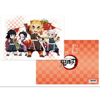 鬼滅の刃 2021 誕生祭 クリアファイル 煉獄杏寿郎(クリアファイル)