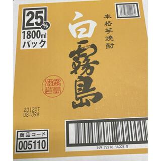 白霧島 1800mlパック 6本セット 1ケース(焼酎)