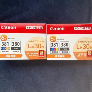 キヤノン(Canon)のCanon  PIXUS インク 2個セット 380+381 純正 キャノン(オフィス用品一般)