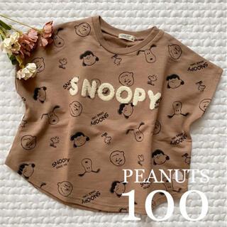 スヌーピー(SNOOPY)の新作❁*スヌーピー 総柄T100(Tシャツ/カットソー)