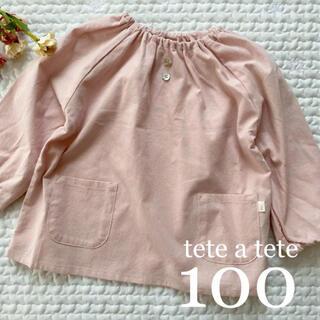 新作❁*ワッシャー スモック100 tete a tete(その他)