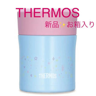 THERMOS - THERMOS サーモス スープジャー 新品 真空 ステンレス 300