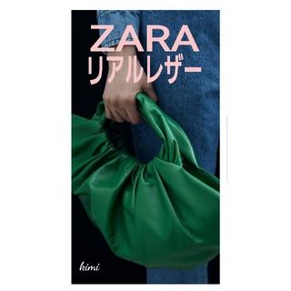 ザラ(ZARA)のZARA (緑)  レザーバケットハンドバッグ(ハンドバッグ)