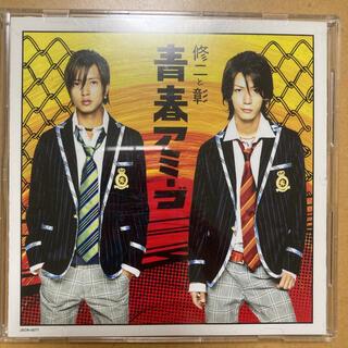 ジャニーズ(Johnny's)の青春アミーゴ(ポップス/ロック(邦楽))