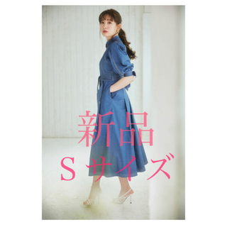 FRAY I.D - Chambray-trimmed Belted Long Dress