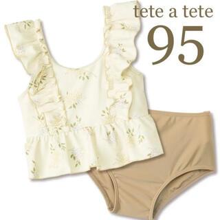 新作❁*花柄 セパレート 水着95 tete a tete(水着)