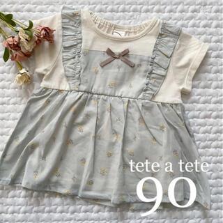 新作❁*花柄 エプロン チュニック90 tete a tete(Tシャツ/カットソー)