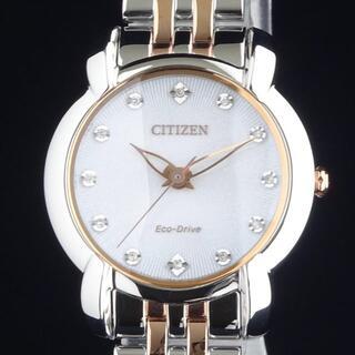 CITIZEN - 【美しいダイヤモンドインデックス】シチズン 高級 レディース腕時計 新品即納