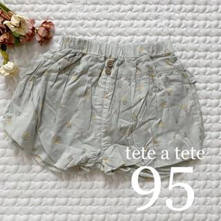新作❁*花柄 バルーンパンツ95 tete a tete(パンツ/スパッツ)