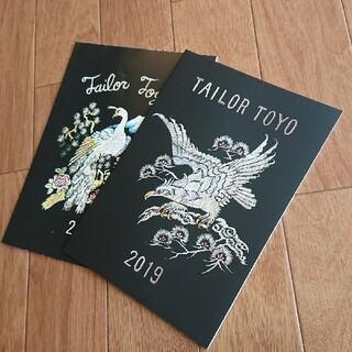 トウヨウエンタープライズ(東洋エンタープライズ)の【送料無料・TAILOR TOYO】2018 & 2019 CATALOG(ファッション)