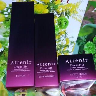 アテニア(Attenir)のドレスリフトローション 乳液 ナイトクリーム アテニア 新品未開封(化粧水/ローション)