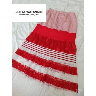 COMME des GARCONS - コム・デ・ギャルソン ジュンヤワタナベ 異素材スカート フリーサイズ