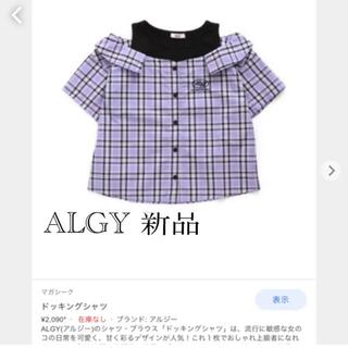 ALGY アルジー   155〜165 新品