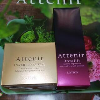 アテニア(Attenir)のインナーエフェクターハーフサイズ ドレスリフトローション75ml(化粧水/ローション)