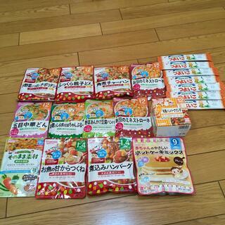 和光堂 - 和光堂ベビーフード 9ヶ月〜1歳4ヶ月