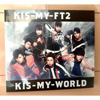 Kis-My-Ft2 - 「KIS-MY-WORLD」 KIS-MY-FT2 通常盤 ボーナストラック有
