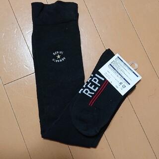 レピピアルマリオ(repipi armario)の新品 レピピアルマリオ   ニーハイ  ソックス (靴下/タイツ)