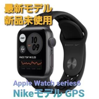 Apple Watch - 【新品】Apple Watch Series6 NIKE