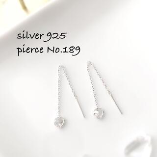 pierce No.186♡silver925 ハートのダイヤ アメリカンピアス