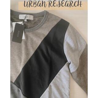 URBAN RESEARCH ROSSO - 【新品未使用】クレイジーパターンスウェットプルオーバー