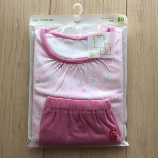 ユニクロ(UNIQLO)のユニクロ パジャマ ドライ 半袖 80(パジャマ)