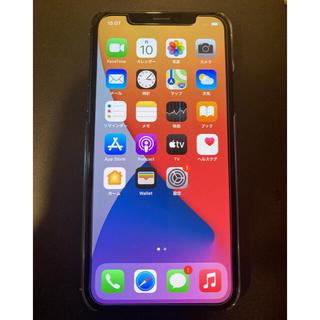 iPhone - iPhone X 256gb SIMロック解除済