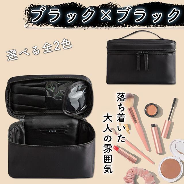 化粧ポーチ コスメポーチ 収納ポーチ 大容量 コスメ/美容のメイク道具/ケアグッズ(メイクボックス)の商品写真
