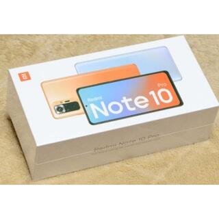 Xiaomi Redmi Note 10 Pro 6+128GB Glacier