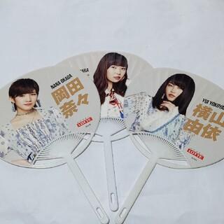 エーケービーフォーティーエイト(AKB48)の♥AKBグッズ♥AKB48 49thシングル選抜総選挙(必勝うちわ3個セット)(アイドルグッズ)